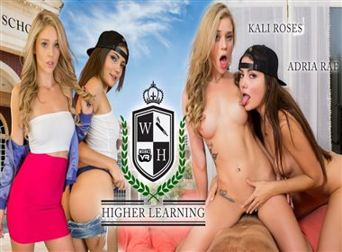 Higher Learning – Digitally Remastered